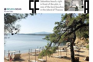 Luxury private house in Greece  Thassos.  Photo 4